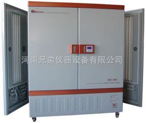 BIC-800 BIC-800人工气候箱