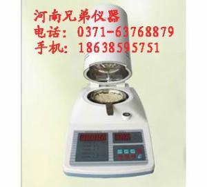 油脂水分测定仪|咖啡豆粉水分测定仪|鱼片水分测定仪|虾米水分测定仪 (SFY-20A|SFY-60