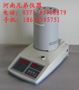 真菌水分测定仪|食用菌水分测定仪|花生水分测定仪|大豆水分测定仪(SFY-20A|SFY-60