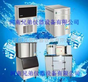 衡水制冰机价格,衡水制冰机厂家 片冰机
