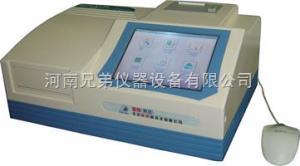 DNM-9606 酶标分析仪,DNM-9606酶标仪价格,酶标仪原理