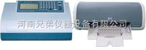 DNM-9602 酶标分析仪,DNM-9602酶标仪,多功能酶标仪价格