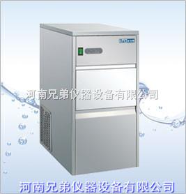 IMS-30雪花制冰机 雪花型制冰机 制冰机厂家诚信经营 品质保障