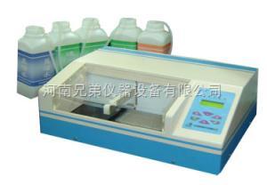DNX-9620A DNX-9620A电脑洗板机