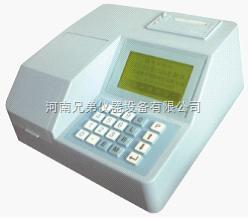 6B-300 COD多参数快速测定仪|水质分析仪