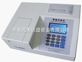 6B-200 COD快速测定仪(内置打印机)