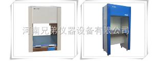 HD-650桌上式超净工作台 实验台工作台
