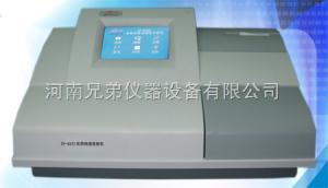 DY-5800高通量农药残留分析仪