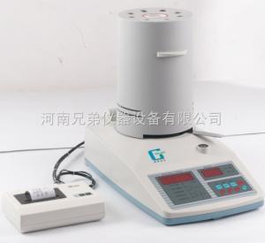 SFY-20A无机盐水分测定仪