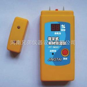 PT-90D 木材测湿仪/木材测水仪/木材水分仪/水分测定仪