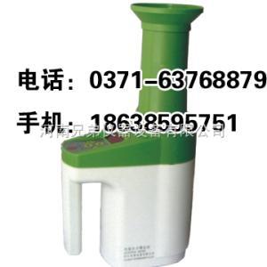 LDS-1H谷物水分测定仪 粮食水分测定仪 水分测定仪价格
