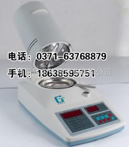 SFY 饼干水分仪 干果、干货水分测定仪 快速水分测定仪
