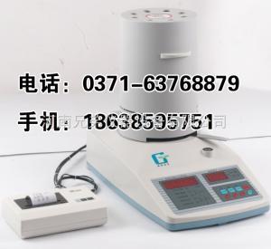 贵州农产品快速卤素水分测定仪价格 海南橡胶快速快速卤素水分测定仪报价