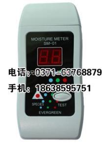 SM-01智能式水分仪  水份测定仪  含水量测定仪