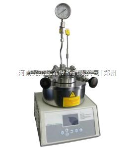SLM50微型高压反应釜
