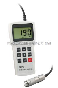 CM10F涂镀层测厚仪