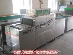全自动洗碗机 郑州洗碗机、酒店洗碗机价格优惠
