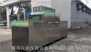 KJ系列 火锅店商用洗碗机 洗碗机价格 洗碗机厂家