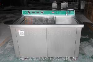 丽水饭店超声波洗碗机|丽水学校食堂洗碗机价格
