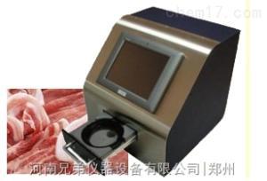 series3000 series3000肉质食品分析仪