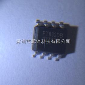 FT832DB电子元器件IC带转灯功能