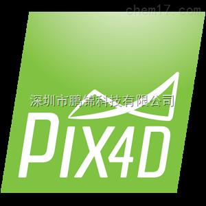 航拍数据处理软件PIX4D MAPPER