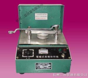 DF-4 杭州电磁矿石粉碎机,矿石粉碎机,电磁矿石粉碎机价格