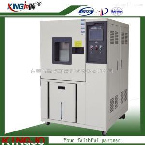 高低温检定箱迷你型高低温循环试验箱正规厂家供应