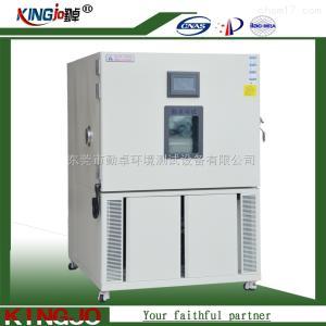 充电桩专用快速温变湿热老化箱