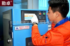 225 电子元器件\光通讯专用可程式恒温恒湿试验箱