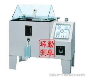 盐水喷雾机,小型盐水喷雾试验箱