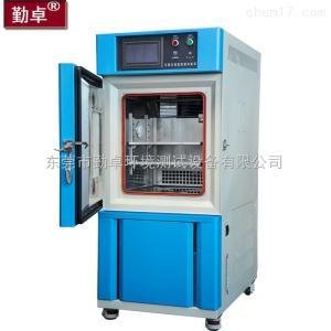 厂家供应高低温湿热循环试验箱小型恒温恒湿测试仪