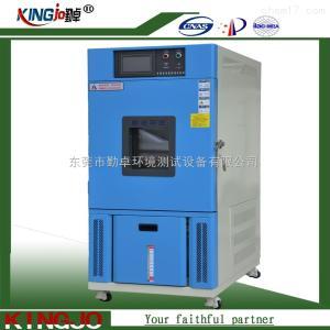 科学仪器高低温交变试验箱仪器仪表试验箱高低温交变试验箱厂家直销现货