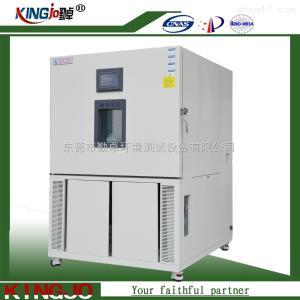 厂家直销度冷热冲击试验机冷热冲击试验机高低温厂家试验箱现货供应高低温试验箱