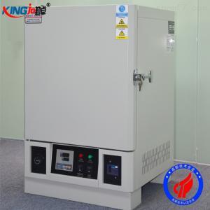 恒温箱 高温工业烤箱 精密烘箱