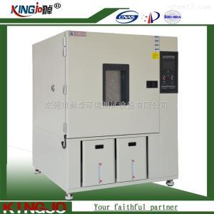 充电桩温湿度试验设备高低温循环湿热试验箱
