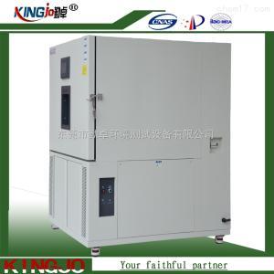 UK高低温试验箱 恒温恒湿试验箱 高低温湿热试验箱