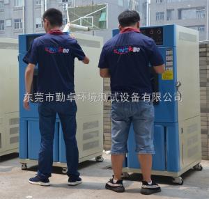 高低温湿热试验箱恒温恒湿实验箱