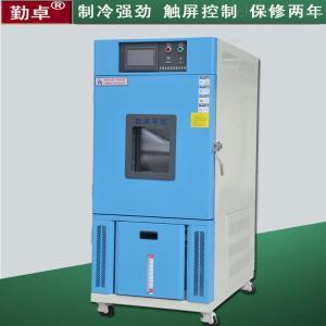 电池冷热循环测试机老化试验箱