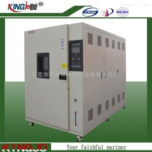 可程式恒温恒湿试验箱价格\全自动恒温恒湿试验箱价格行情