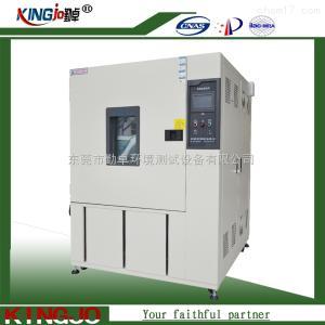JK-408G恒温恒湿试验箱 高低温试验箱 高低温循环试验机