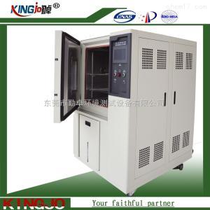 技术推荐LED灯检测LED专用冷热冲击试验箱