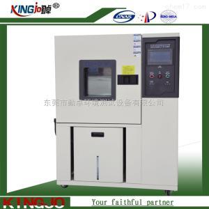 UK 新款高低温精密试验箱电机高低温性能检定箱 电子元器件老化试验设备
