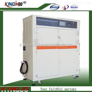 QZ-UV3 单功能紫外线试验箱 紫外线辐照测试机 UV紫外线灯管试验箱