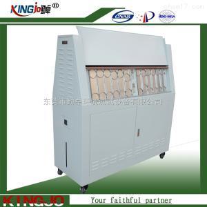 QZ-UV3 紫外线老化试验箱