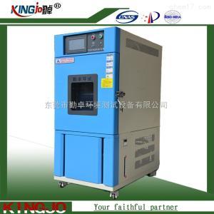 环境试验设备 高低温(交变)湿热试验箱