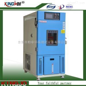 辽宁哪里有卖高低温试验箱恒温恒湿测试机