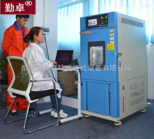 CK-150T 五金电子高低温湿热试验箱设备