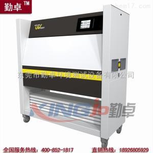 环境试验箱氙灯老化机老化试验箱多功能紫外线耐候试验箱