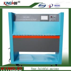 箱式三功能老化测试机 耐候试验箱